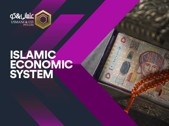 islamic-ecomic-system